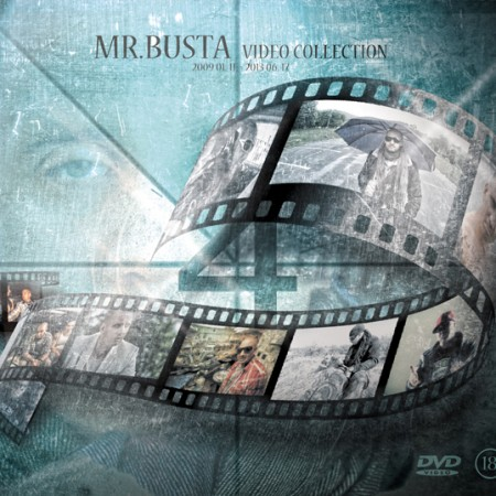 Mr.Busta - Video Collection DVD